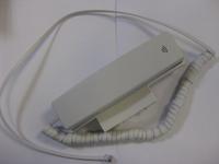 Canon Telefonhorer fur Fax M41XX