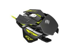 Mad Catz  Gaming mouse R.A.T. PRO S, 5000dpi Datora pele