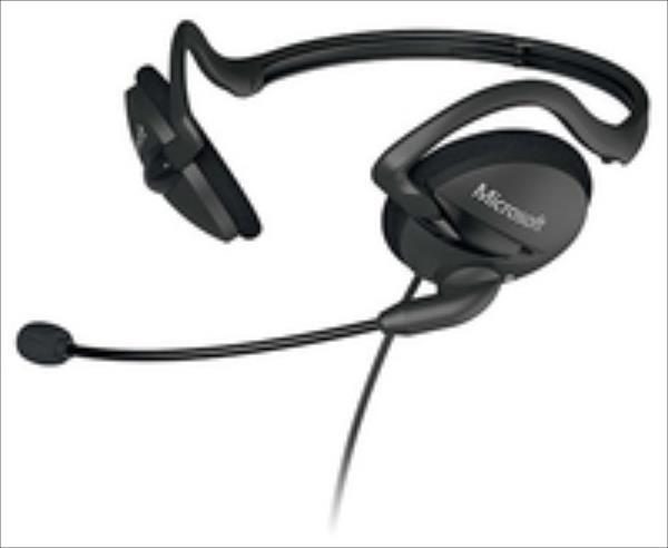 Microsoft LifeChat LX-2000 Built-in microphone austiņas
