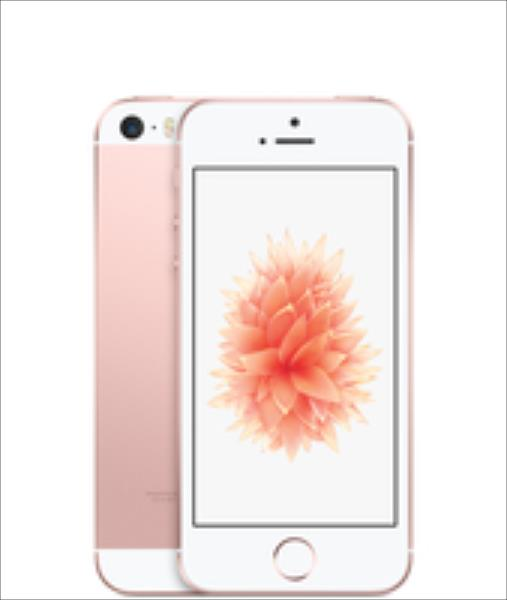 Apple iPhone SE 16GB Rose Gold MLXN2 Mobilais Telefons