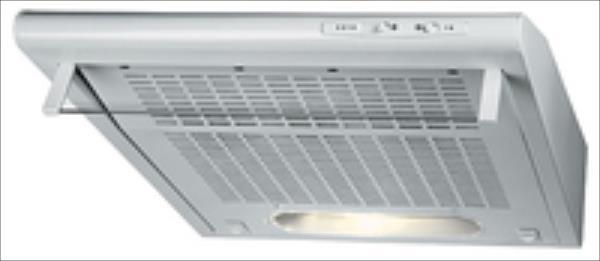 Amica OSC5562W (White 335m3/h 500mm) Tvaika nosūcējs