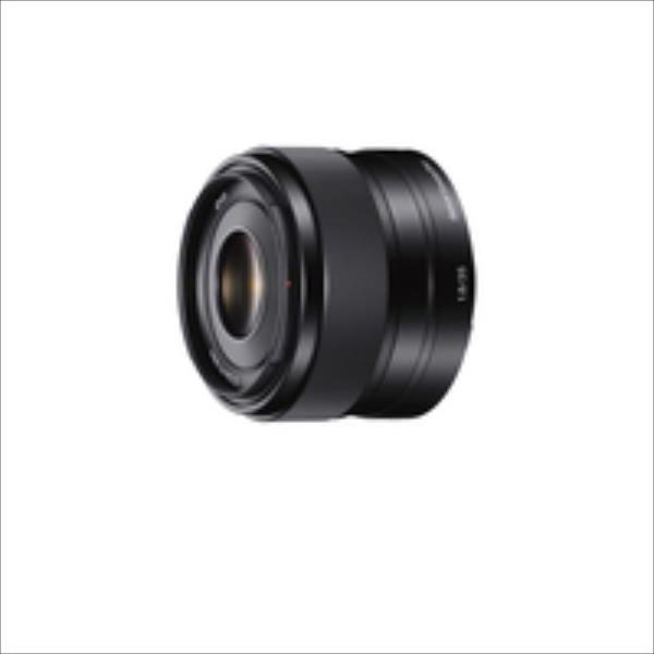 Sony SEL35F18 foto objektīvs