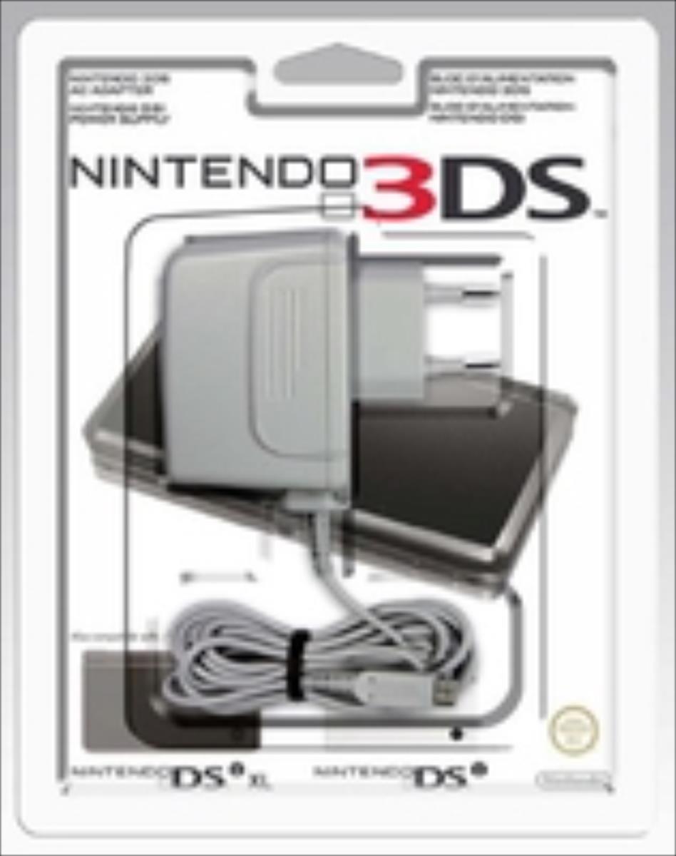Nintendo DSI / 3DS Power adapter  519820 2210066 spēļu aksesuārs