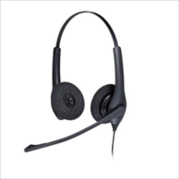 Jabra BIZ 1500 Duo Wideband Noise-Cancelling Microphone boom flexible aksesuārs mobilajiem telefoniem