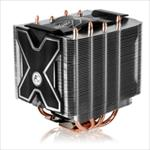 Arctic Cooling Freezer XTREME Rev.2 CPU cooler dzesētājs, ventilators
