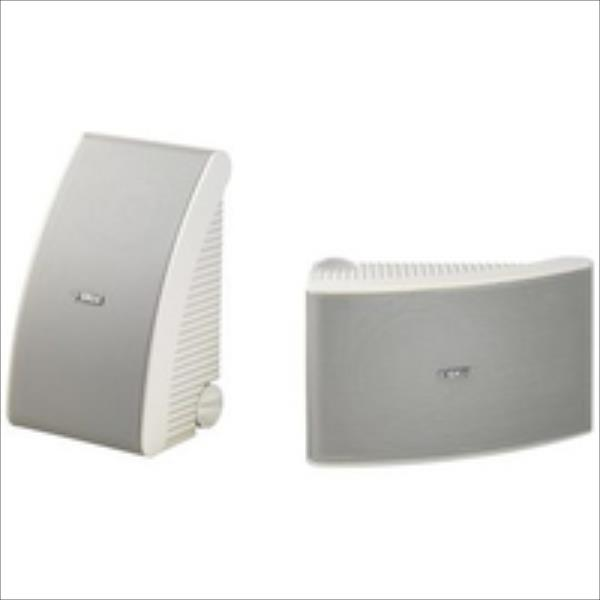 YAMAHA NS-AW592 White akustiskā sistēma