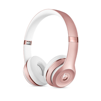 Beats Solo3 Wireless On- Headphones - Rose Gold aksesuārs