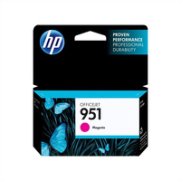 HP 951 magenta |  Officejet Pro 8610/8620 kārtridžs