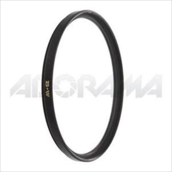 B+W XS-Pro Digital 010 UV-Haze-Filter MRC nano 77 UV Filtrs