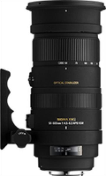 Obiektyw Sigma 50-500mm f/4,0-6,3 OS DG APO HSM (Pentax) foto objektīvs