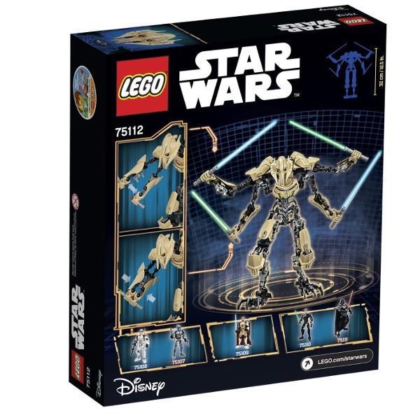 LEGO General Grievous 75112 LEGO konstruktors
