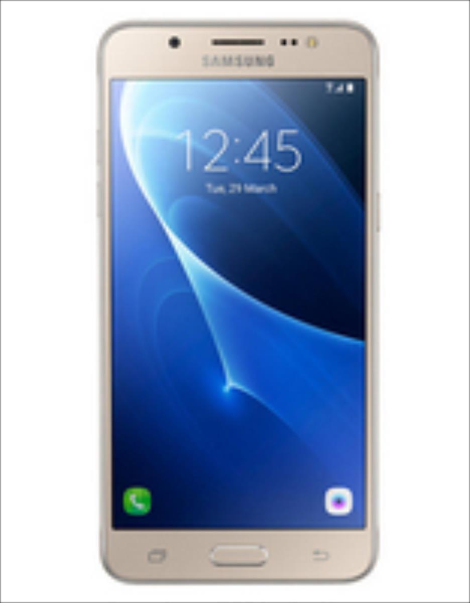 Samsung J510FN/DS Galaxy J5 (2016) Dual gold Mobilais Telefons