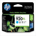 HP 920XL Cyan kārtridžs