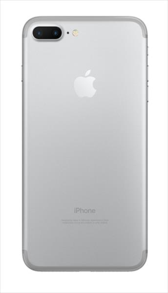 Apple IPhone 7 Plus 256GB Silver Mobilais Telefons
