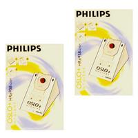 PHILIPS HR6938/10 aksesuārs putekļsūcējam