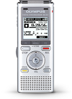 Olympus WS-831 Digital Voice Recorder, 2GB diktafons