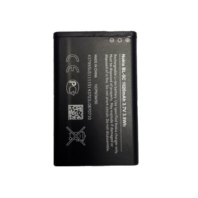 Nokia BL-5C Jaunās versijas Oriģināls Akumulators E50 N70 3110c Li-Ion 1020mAh (M-S Blister) akumulators, baterija mobilajam telefonam