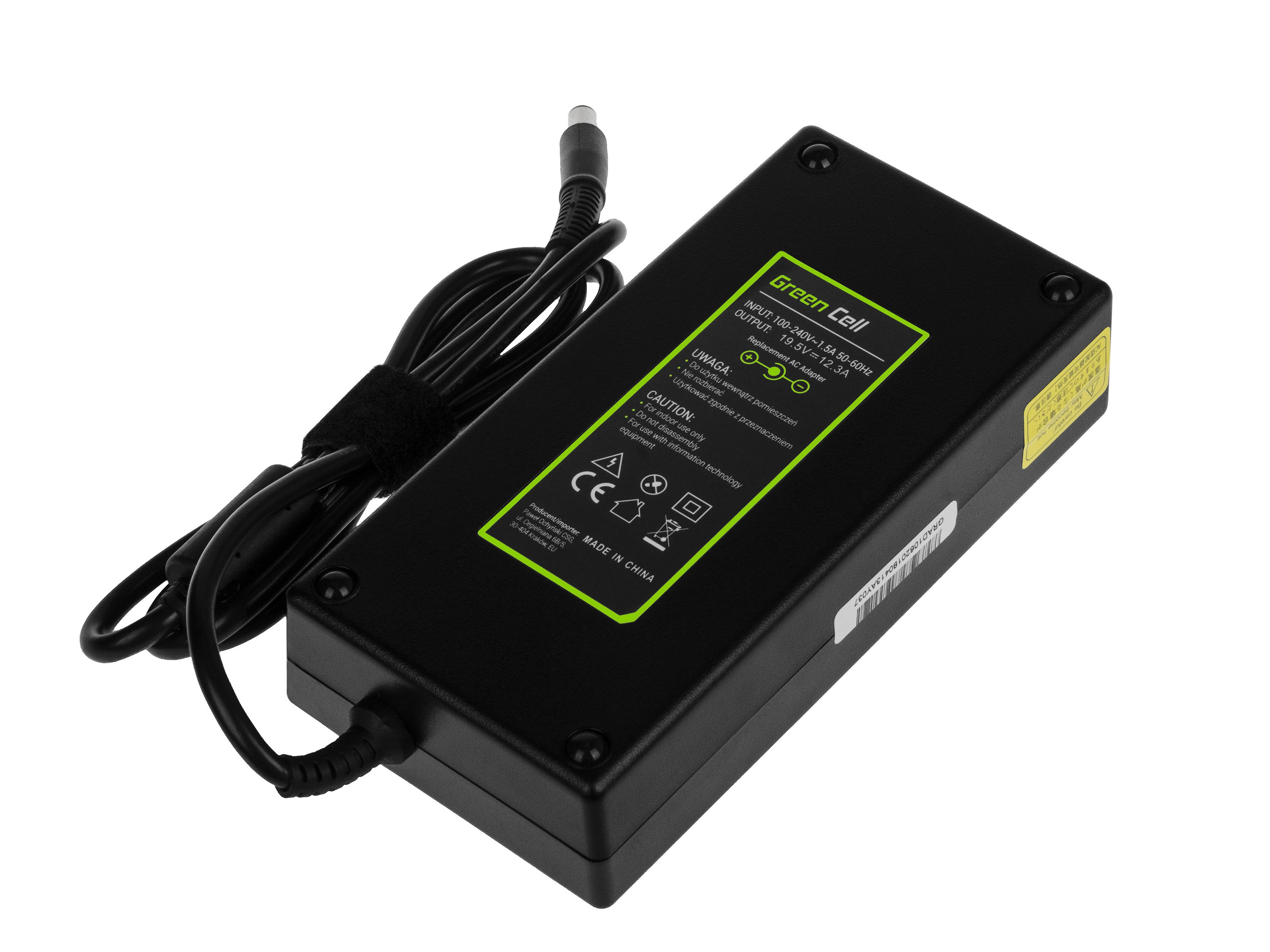 Green Cell Charger / AC Adapter