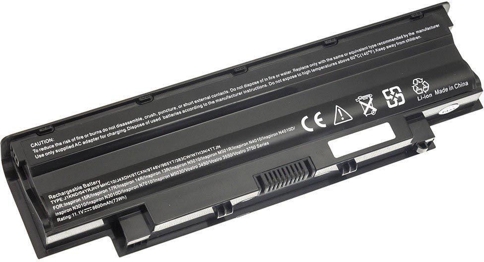 Bateria Green Cell do Dell Inspiron
