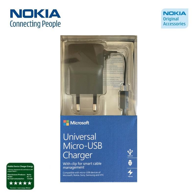 Nokia AC-20E Oriģināls Universāls Micro USB Lādētājs 750mAh ar plakano vadu (M-S Blister) aksesuārs mobilajiem telefoniem