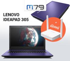 ideapad310