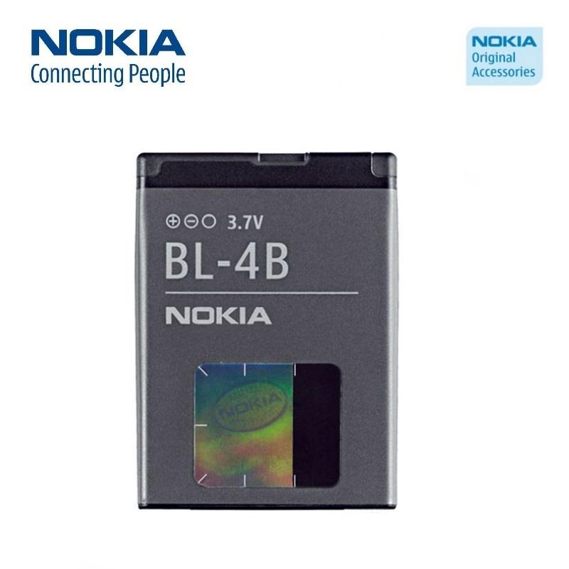 Nokia BL-4B Original Battery 6111 N76 7500 Li-Ion 700mAh (M- akumulators, baterija mobilajam telefonam