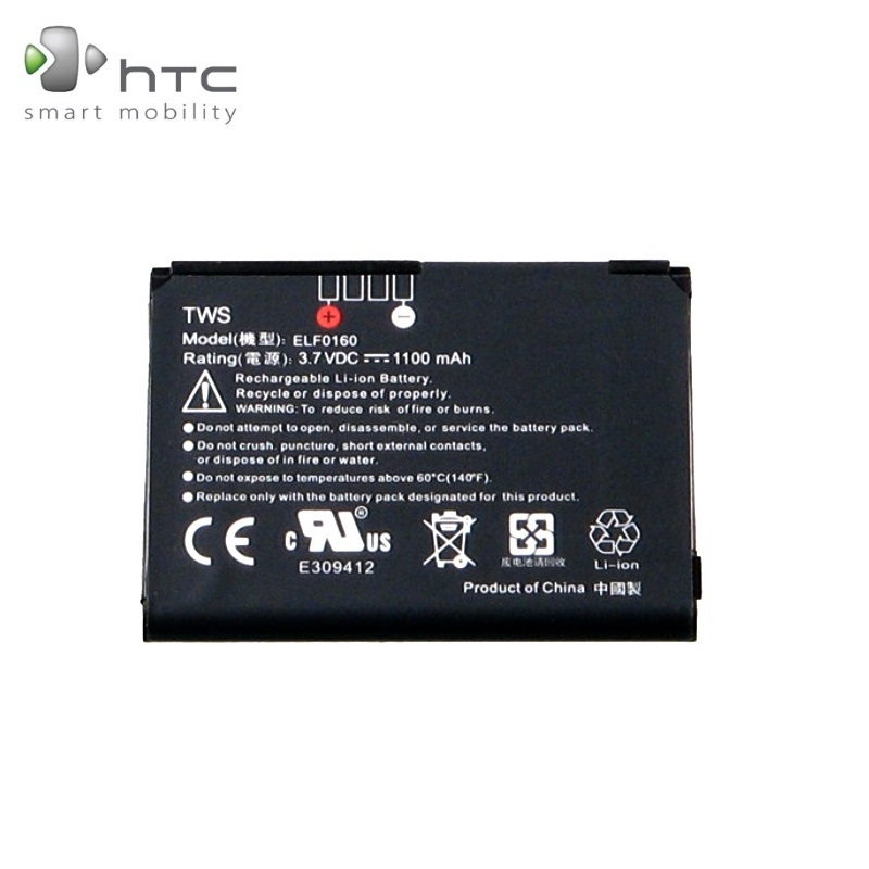 HTC BA S230 Original Battery for P3410 Touch Mda Elfin Li-Io akumulators, baterija mobilajam telefonam