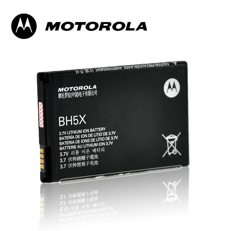 Motorola BH5X Original Battery for Droid X X2 MB810 BM870 Li akumulators, baterija mobilajam telefonam