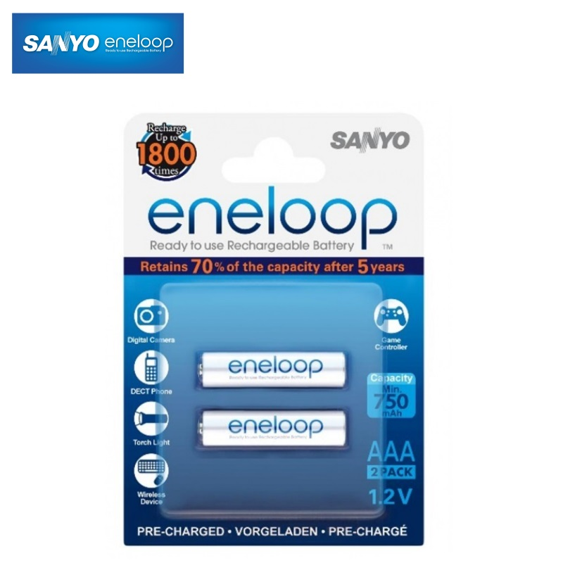 Eneloop AAA LR03 750mAh 1.2V lādējamās baterijas HR-4UTGB-2BP (2gab.) Baterija