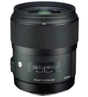 Sigma EX 35mm F1.4 DG HSM for Nikon [Art] foto objektīvs
