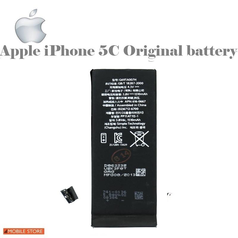 OEM Akumulators priekš Apple iPhone 5C Li-Ion 1510mAh 616-0667 (OEM) akumulators, baterija mobilajam telefonam