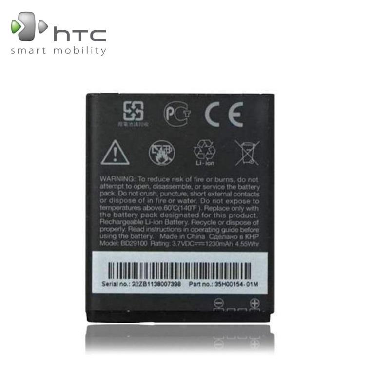 HTC BA S460 Original Battery for HD mini HD7 Grove Li-Ion 12 akumulators, baterija mobilajam telefonam