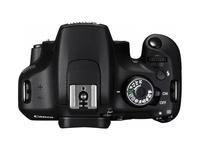 Canon EOS 1200D 18Mpix Body Black Spoguļkamera SLR