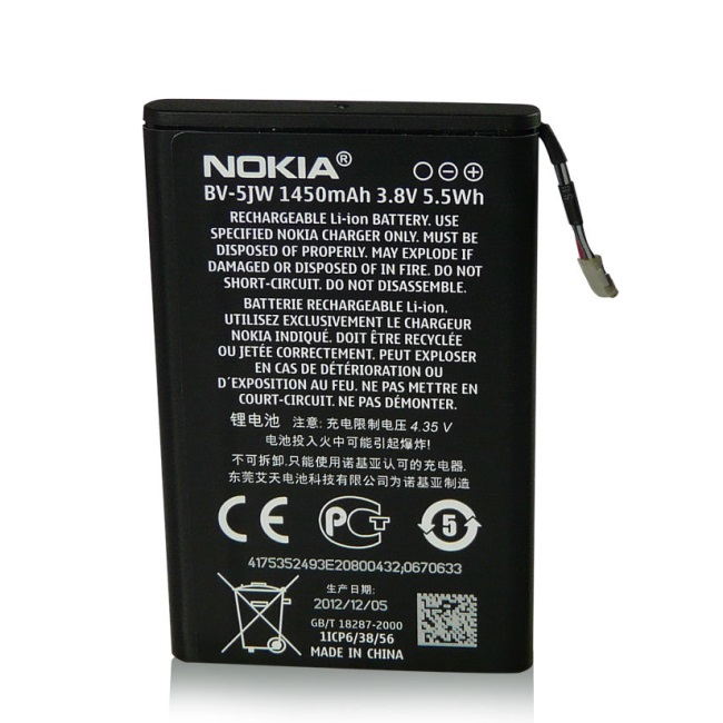 Nokia BV-5JW Original Battery for Lumia 800 N9 Li-Ion 1450mA akumulators, baterija mobilajam telefonam