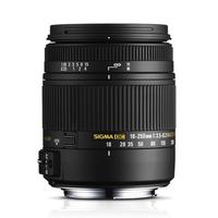 Sigma 18-250mm F3.5-6.3 DC Macro OS HSM for Nikon foto objektīvs