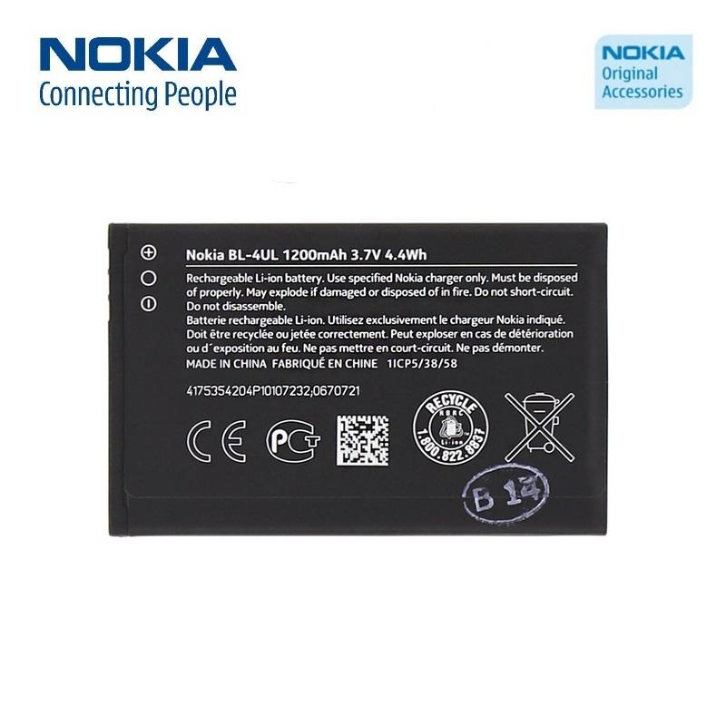 Nokia BL-4UL oriģināls Akumulators Nokia 225 Li-Ion 1200mAh (M-S Blister) akumulators, baterija mobilajam telefonam