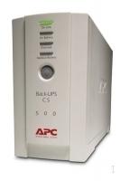 APC Back-UPS CS 500VA Offline nepārtrauktas barošanas avots UPS