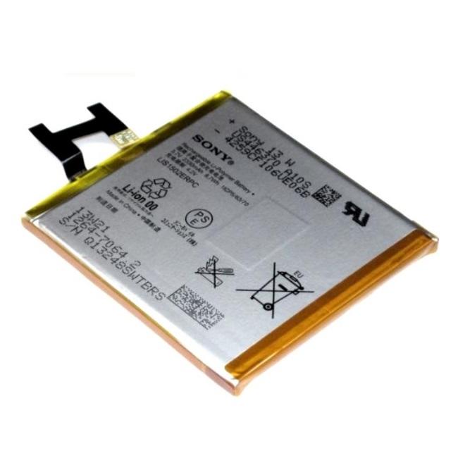 Sony 1264-7064 for C6603 XperiaZ Li-Ion 2330mAh LIS1502ERPC aksesuārs mobilajiem telefoniem
