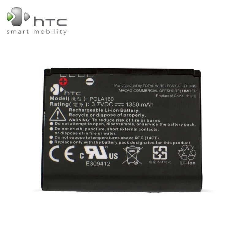 HTC BA S240 Original Battery for P3650 P860 Orbit 2 Li-Ion 1 akumulators, baterija mobilajam telefonam