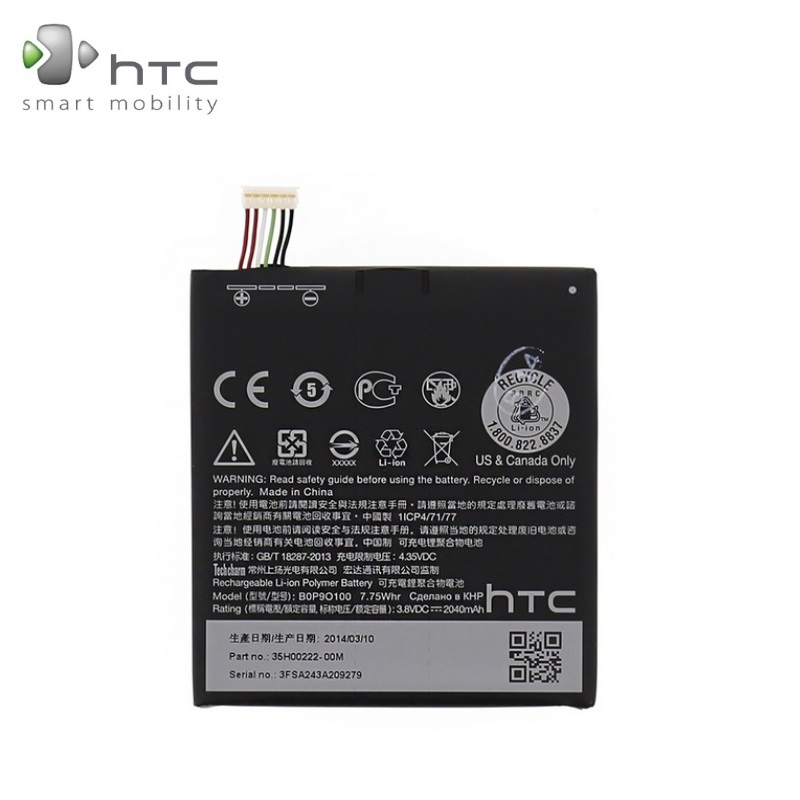 HTC BK76100 Original Battery for T320e ONE V Li-Ion 1500mAh akumulators, baterija mobilajam telefonam
