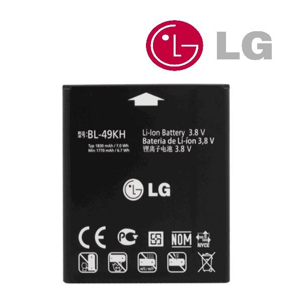 LG BL-49KH Original Battery for P930 / VS920 Li-Ion 1830mAh akumulators, baterija mobilajam telefonam