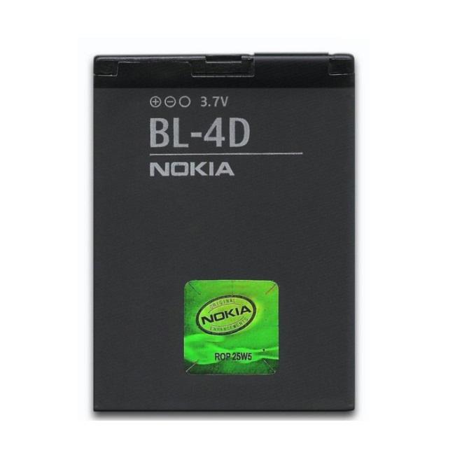 Nokia BL-4D Original Battery  E5 E7 N8 Li-Ion 1200mAh (M-S B akumulators, baterija mobilajam telefonam
