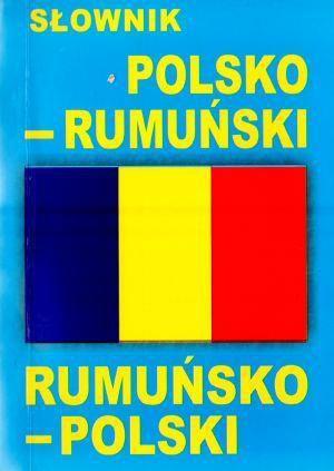 FLO Szpadel szkolkarski 14,5 x 35cm (35811) 35811 Lāpstas