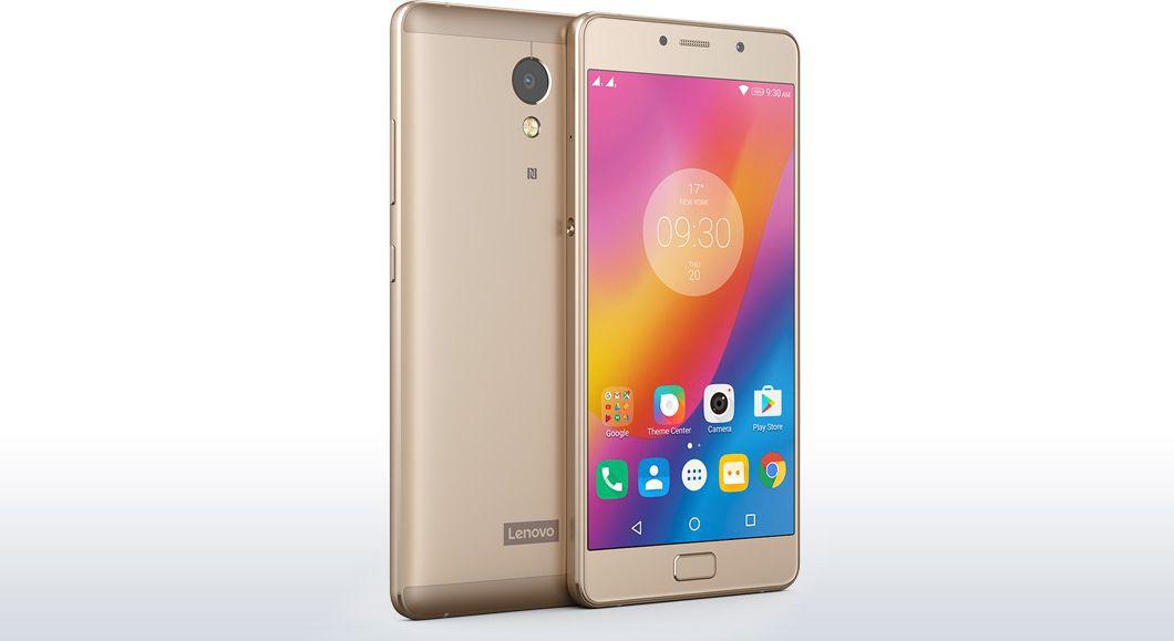 Lenovo P2 Dual Sim Gold 4/32GB P2a42 Mobilais Telefons
