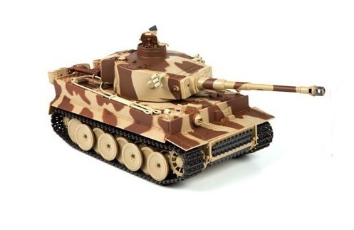 German Tiger ASG 1:24 27MHz/40MHz RTR, shoots with BB bullets - Yellow UF/782-YEL