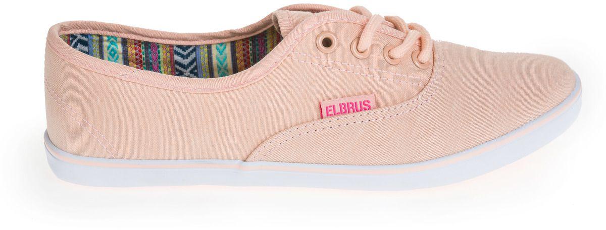 Elbrus Buty damskie Marlene Old Pink r. 39 5901979148647