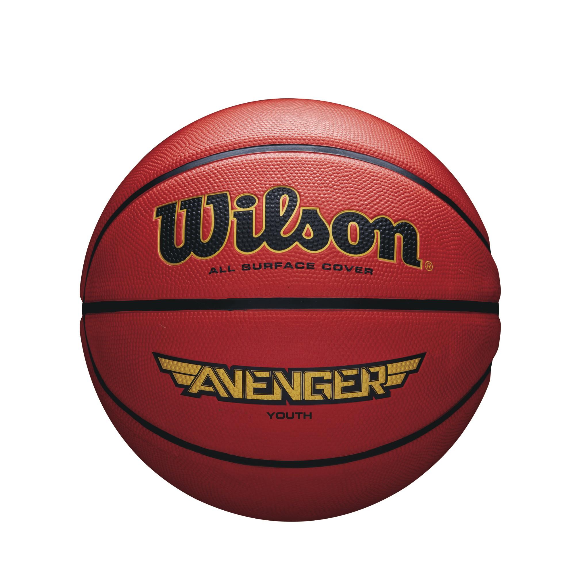 WILSON basketbola bumba AVENGER SZ5 bumba