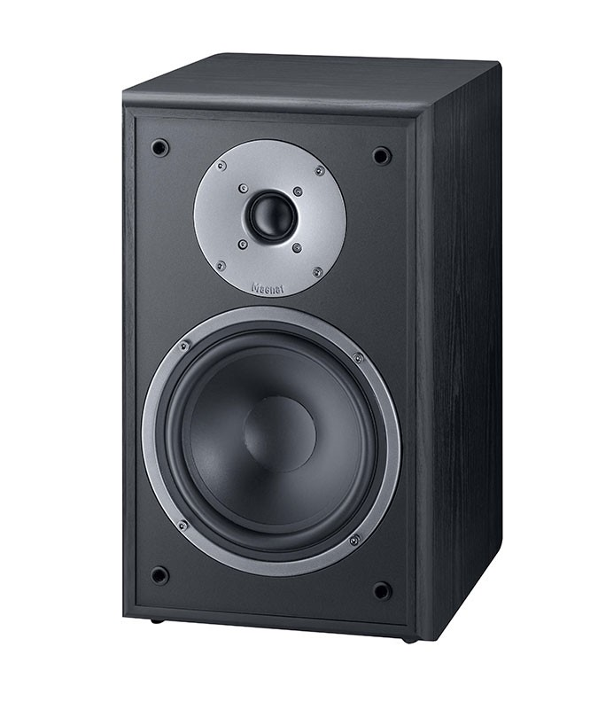 Magnat Monitor Supreme 202 black (2pc) datoru skaļruņi