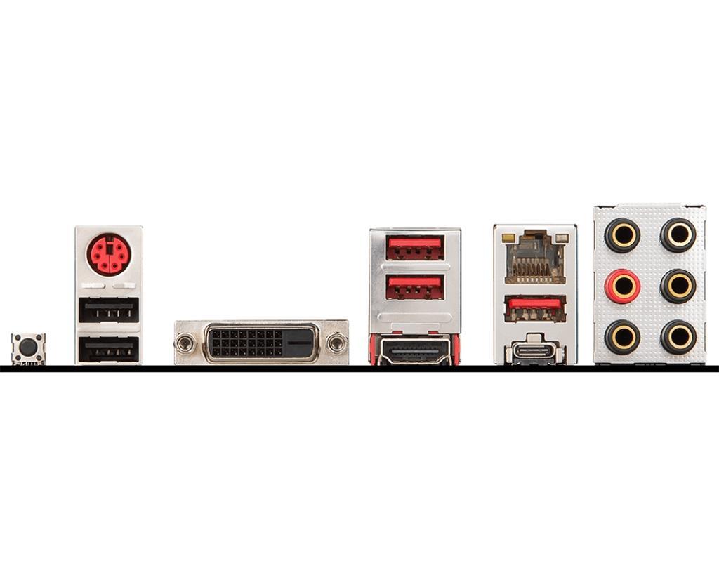 MSI B450 TOMAHAWK 4xDDR4 2xPCI-Ex16 pamatplate, mātesplate