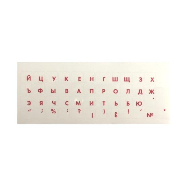 HQ Uzlīmes klaviatūrai RUS sarkana krāsa tikai Qwerty Caurspīdīgs Fons